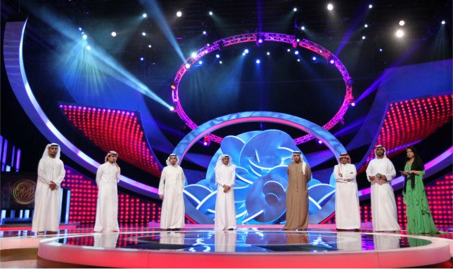 Prince Of Poets - Um The voice de poetas, na Abu Dhabi TV
