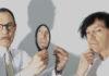 """Sparks: obras de arte com o p... de fora no clipe de """"Missionary position"""""""