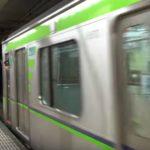 Trem de Tóquio sai 20 segundos antes do horário e ferroviária se desculpa pelo inconveniente
