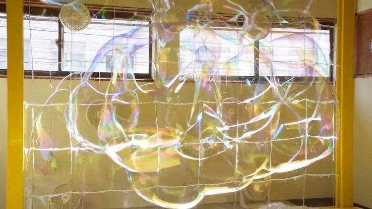 Projection wall: uma parede de... bolhas de sabão