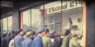 Estranhos Românticos lança clipe com imagens da China nos anos 1980
