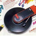 Sound Burger: aquele toca-discos que quase cabia no seu bolso