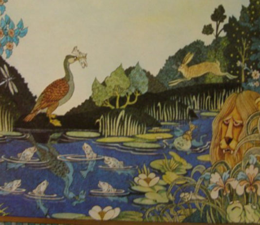 The Sly Cormorant: a psicodelia infantil de Brian Gascoigne