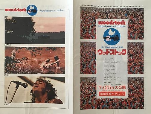 Flyer japonês do filme Woodstock