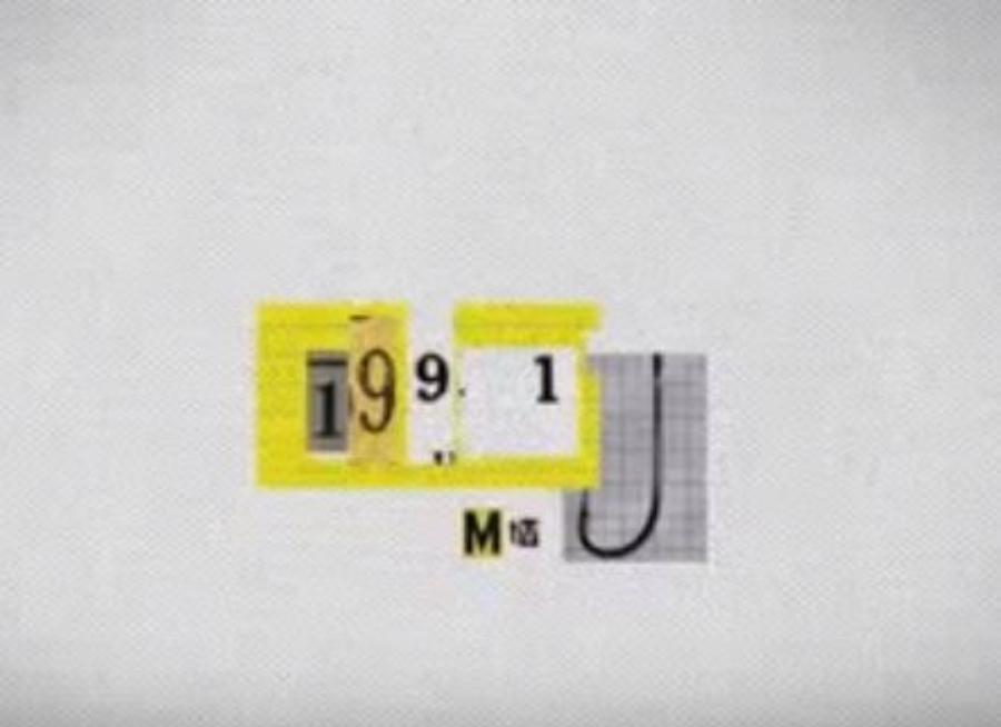 O ano de 1991 segundo a MTV Brasil