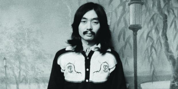 Haruomi Hosono: música de videogame em disco, em 1984
