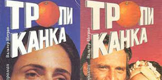 Quando Tropicaliente ganhou uma eleição na Rússia (????)
