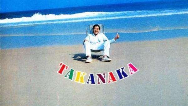Sambão de Star Wars, com Masayoshi Takanaka