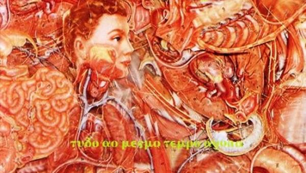 """Discos de 1991 #6: """"Tudo ao mesmo tempo agora"""", Titãs"""